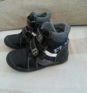 Весеннее-осенние ботинки 18 см по стельке