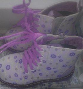 Ботинки на девочку демисезонные 27 размер