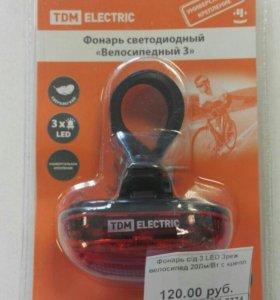 Фонарь велосипедный,диодный TDM
