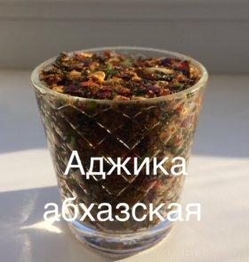 Аджика абхазская 100грамм