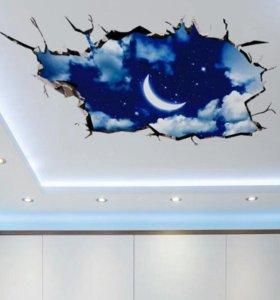Виниловая наклейка на потолок 3D ПОЛУМЕСЯЦ