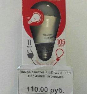 Диодная лампа Экономика 11Вт 4500К Е27