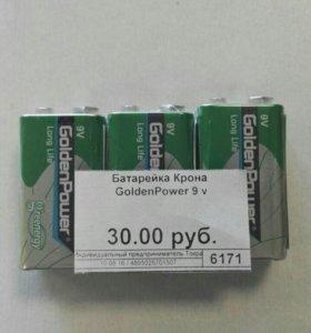 Батарейки Крона GreenPower 9V