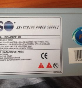 Блок питания ISO-450PP 4S