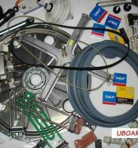 Ремонт стиральных машин -автомат