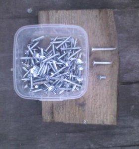 Шурупы(набор из 135 штук)