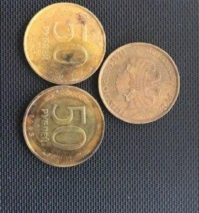 Монеты би металл