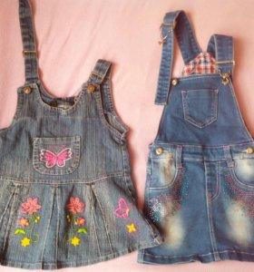 Сарафаны джинсовые 1-3 и 2-4 года