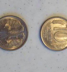 Редкие монеты 10руб 1993года
