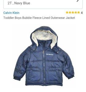 Пуховик на весну-осень для мальчика. Куртка
