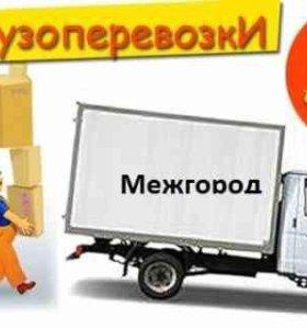 Грузоперевозки по Москве и МО