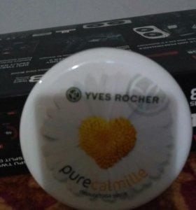 Продукция Yves Rocher