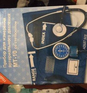 Прибор для измерения артериального давления МТ-10