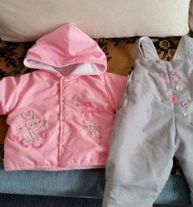 Комплект куртка и штанишки на весну/осень