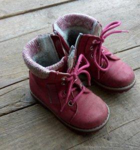Детские демисезонные ботинки Котофей 22 размер