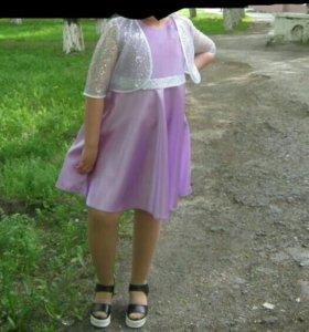 Платье с накидкой на выпускной