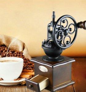 Кофемолка НОВАЯ