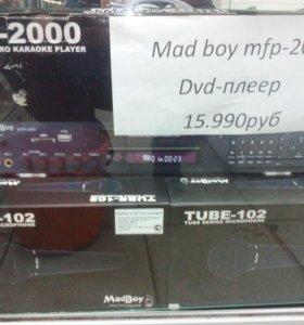 Dvd плеерMFP BOY MFP-200.