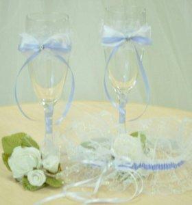 Бокалы молодоженов + подвязка невесты