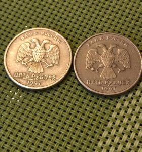 5 Рублей 1997 г.СПМД