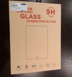 Закаленное Стекло для Xiaomi MiPad2