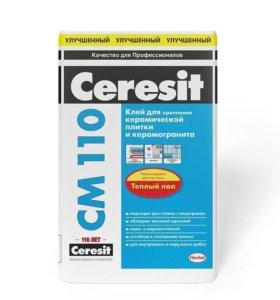 10 пачек новых Ceresit CM 110 улучшенный клей