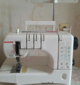 Распошивальная машинка Janome Cover Pro II