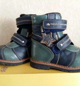 Ботинки-деми