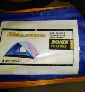Ronin Voyager 3-х местная палатка