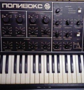"""Синтезатор """"Поливокс"""""""