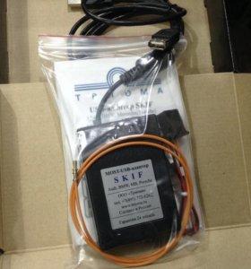 USB -AДАПТЕР SKIF для AUDI Q-7
