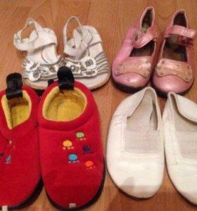 Пакет обуви на р.25-26