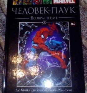 Комикс (книга) Человек Паук