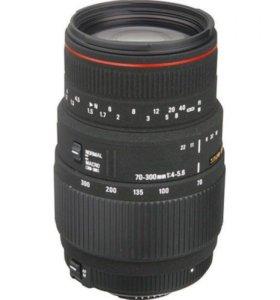 Sigma apo DG 70-300mm 1:4-5.6