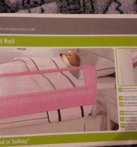 Перила безопасности для детской кроватки