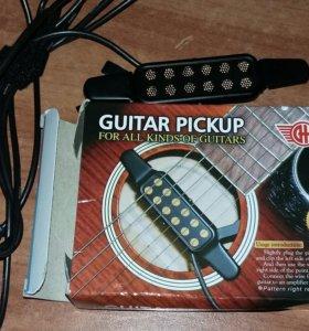 Звукосниматель гитарный (новый )