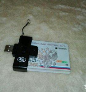 Устройство чтения смарт-карт ACR38U-N1