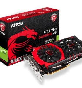 Msi gtx 950 2g