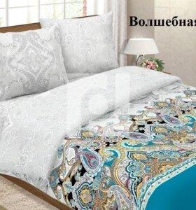 """Комплект постельного белья """"Волшебная ночь"""""""