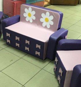 Набор мягкой мебели игровой
