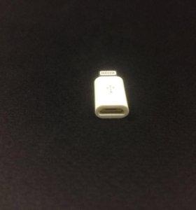 👌🏻Переходник Apple Lighting -MicroUSB Original‼️