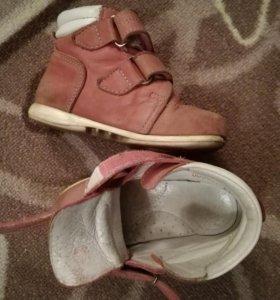 Ботинки детские 23 размер 14.8 см по стельке