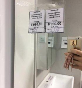 Шкаф зеркало в ванную