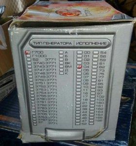Генератор Г-700, цена снижена.