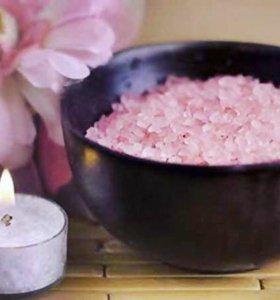 Натуральная соль (для ванны)