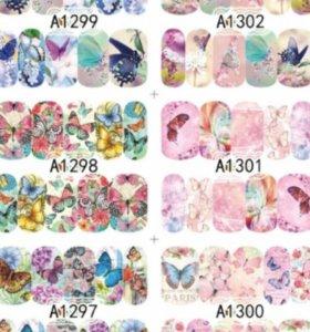 Слайдеры для ногтей А1299-1306