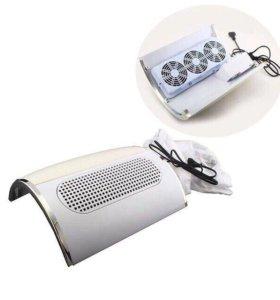 Маникюрный пылесос с тремя вентиляторами