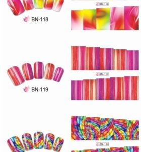 Слайдеры для ногтей BN 109-120