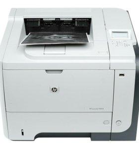 Принтер Нр 3015