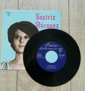 Грампластинка Beatriz Marquez